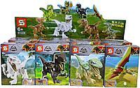 1238 Dinosaur World Конструктор Динозавры юрского периода 8 видов из 16шт цена за 1шт 13*10см