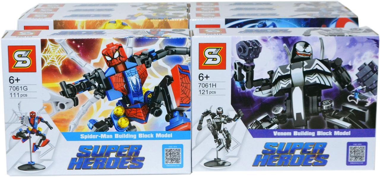 7061 Конструктор супергерой Мстители 8 видов из 8шт цена за 1шт 18*14см