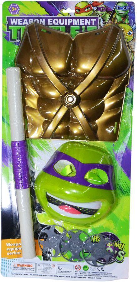 RZ 1466/1467 Черепашки ниндзя маска броня  и оружие 66*31см