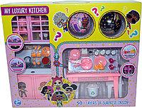 LK 1040B My Luxury Kitchen Лол кухня + 2 Шара 41*34см