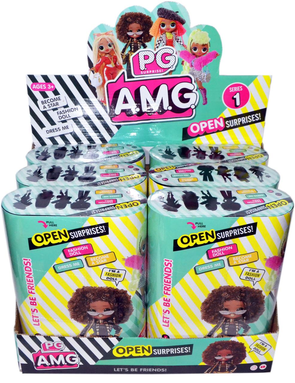 Pg 8023 Сюрприз A.M.G Модница кукла лол в капсуле 6шт, цена за 1шт 25*17см