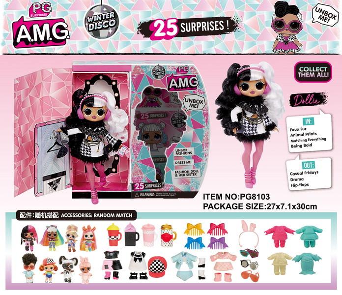 Pg8103 Bela Dolls (черно-белая одежда) LOL кукла Лол 25 сюрпризов 30*31см