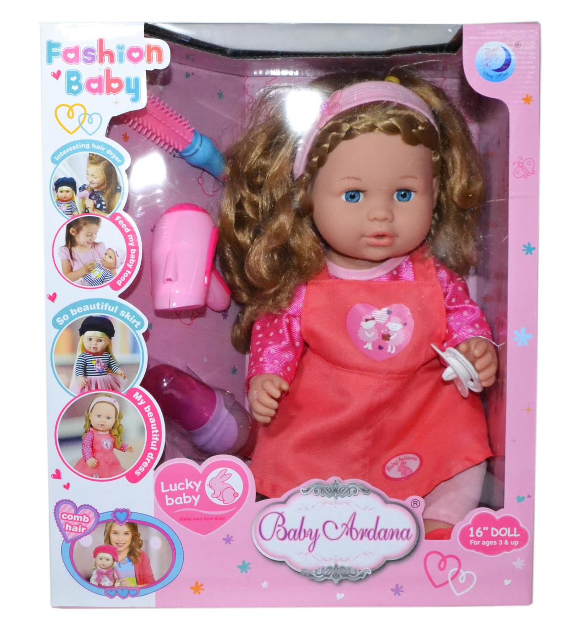 DH2232C Baby Ardana кукла пупс (фен,расческа,бутылочка,соска) 38*32см