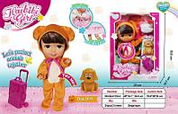 BLD 118-2 Кукла 32см в одежде щенка с питомцем Kaibibi girl 36*25см