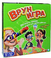"""WM-17 Настольная игра """"Врунишка"""" 27*27см"""