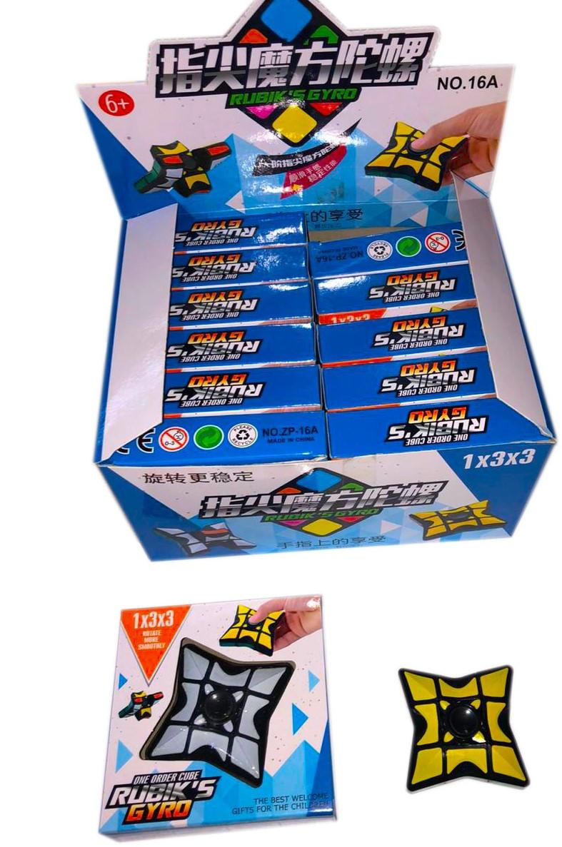 Кубик рубик в виде спиннера (крутится,вертится) 12шт цена за 1шт