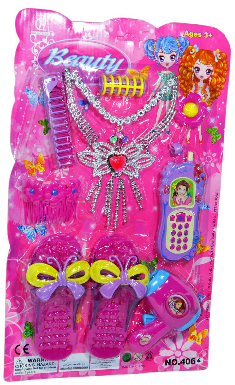 4066 Набор красотки: Туфельки,фен, телефон (8 аксесс.) 43*26см