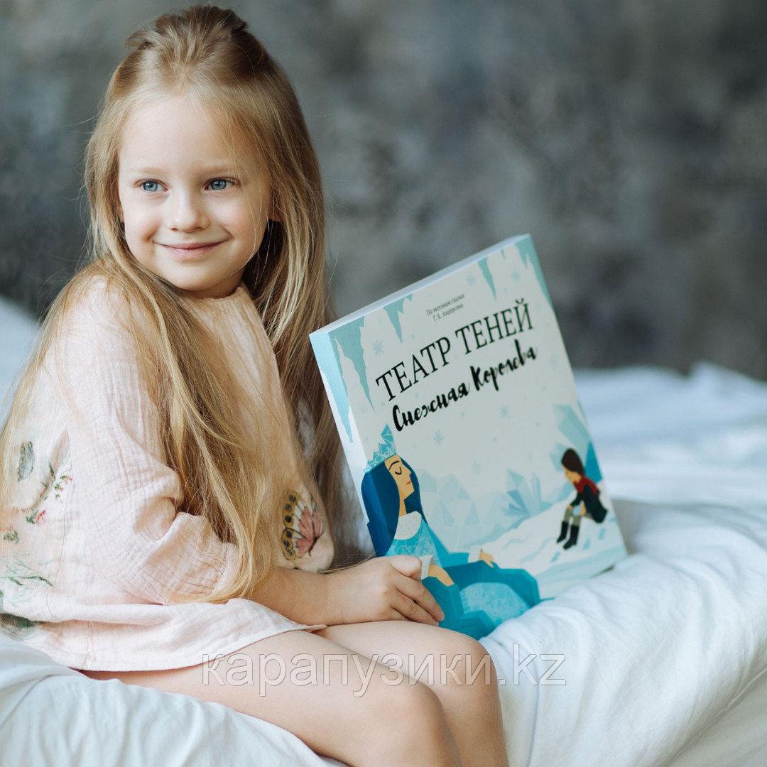 Развивающие книги Снежная королева