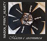 Маски защитные многоразовые с логотипом, фото 2