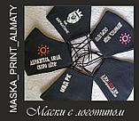 Маски  многоразовые с логотипом, фото 3