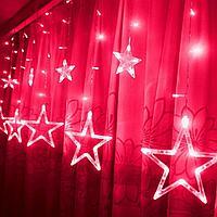 Гирлянда-штора LED RGB Five-pointed Star