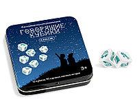 Игра настольная «Говорящие кубики Классик» в жестяной коробке.