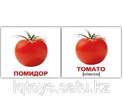 Комплект карточек Vegetables/Овощи