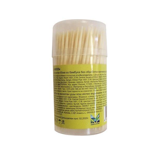 Зубочистки 65 мм, в ПС стакане (12 банок в запайке), 200 шт
