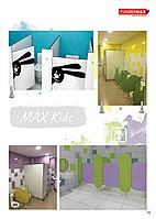 Фасад для детской мебели