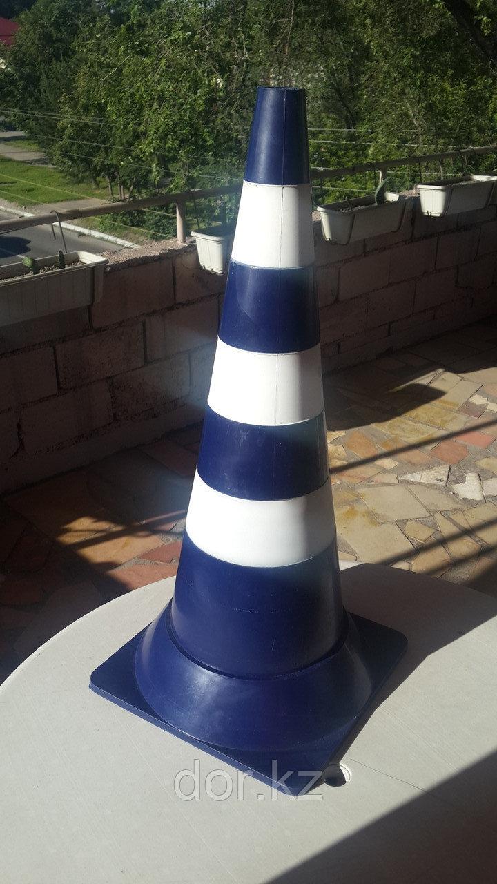 Резиновый конус синий 750 Казахстан Для дорожных работ