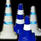 Резиновый конус синий 750 Казахстан Для дорожных работ, фото 2