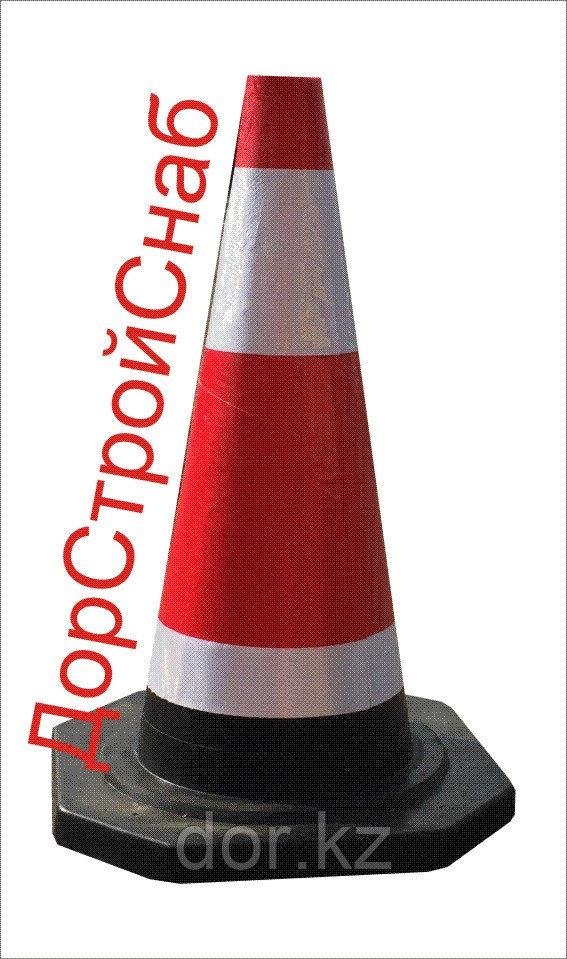 Конус сигнальный резиновый Н700мм Каучуковый конус Для дорожных работ