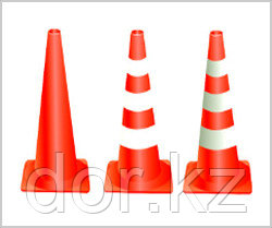 Конус дорожный оранжевый резиновый 750 КС