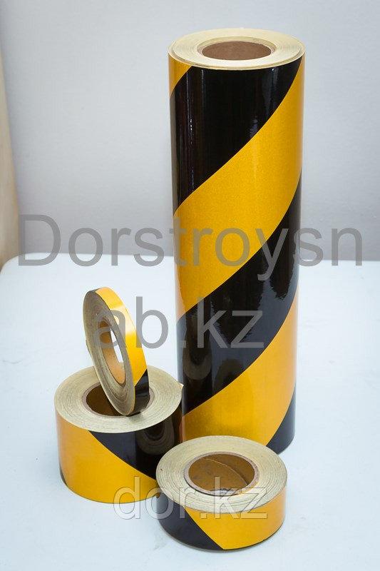 Лента светоотражающая черно желтая для ограждения опасностей