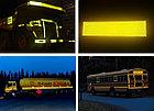 Светоотражающая лента  желтая сегментная для ограждения опасностей, фото 4