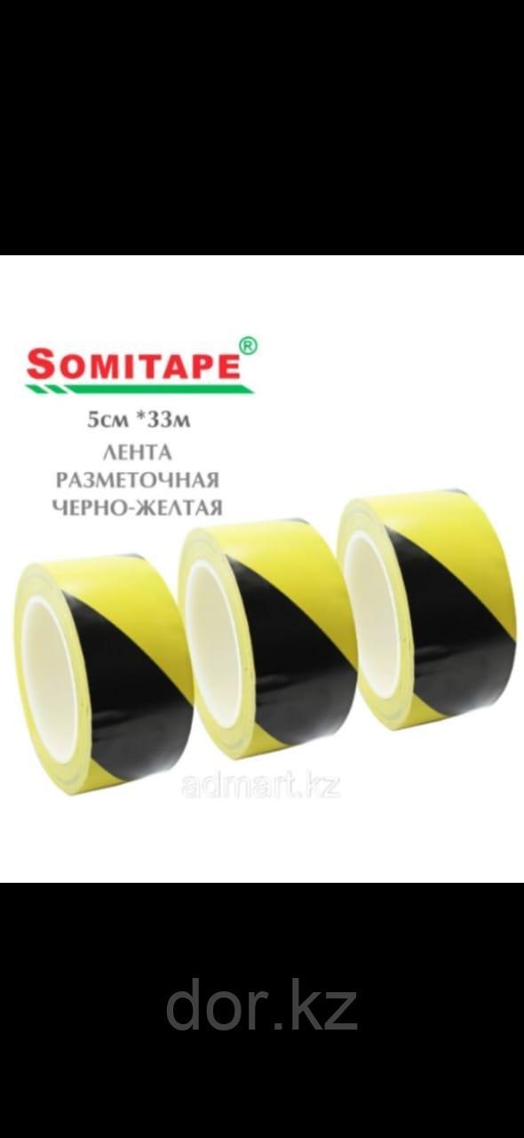 Лента разметочная черно/желтая 5 см х 33 м для ограждения опасностей