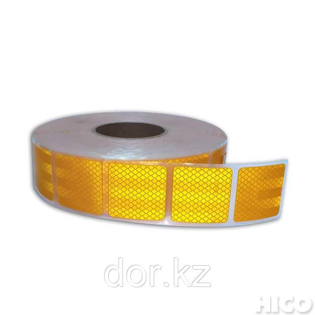 Светоотражающая лента  желтая сегментная для транспорта и обозначения
