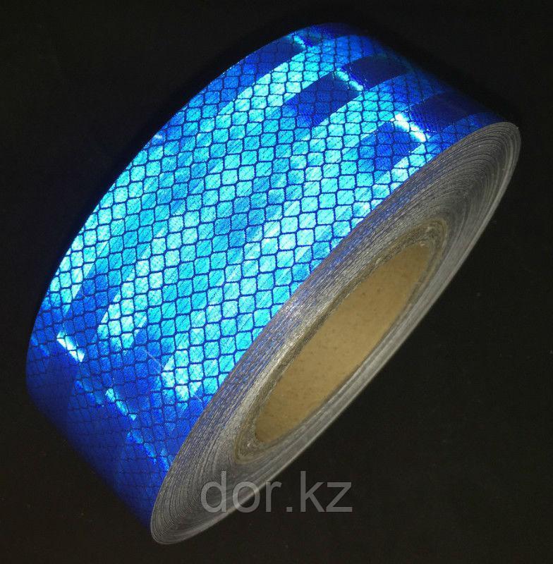 Светоотражающая лента синяя для маркировки тентов для транспорта и обозначения