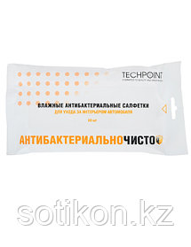 Techpoint 9017