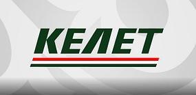 Келет