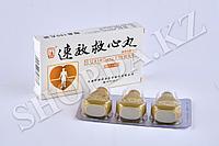 Suxiao jiuxin wan таблетки Скорая помощь сердцу Сусяо цзюсинь вань