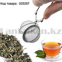 Сито щипцы для чая (диаметр 5,5 см)