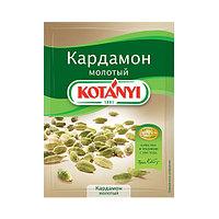 Кардамон молотый Kotanyi, 10 г