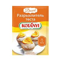 Разрыхлитель для теста Kotanyi, 20 г