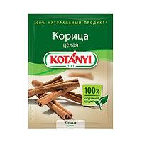 Корица целая Kotanyi, 17 г