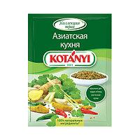 Приправа Kotanyi Азиатская кухня, 15 г