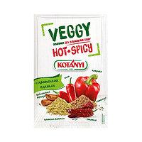 Приправа Kotanyi без добавления соли Hot+Spicy, 20 г