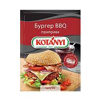 Приправа Kotanyi Бургер BBQ, 25 г