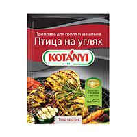 Приправа Kotanyi для гриля и шашлыка Птица на углях, 30 г