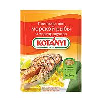 Приправа Kotanyi для морской рыбы и морепродуктов, 30 г