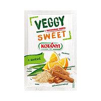 Приправа Kotanyi с тростниковым сахаром Sweet, 25 г