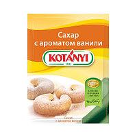 Сахар с ароматом ванили Kotanyi, 50 г