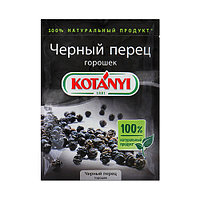 Черный перец горошек Kotanyi, 20 г