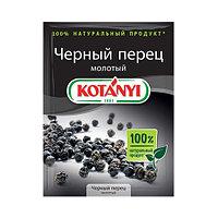 Черный перец молотый Kotanyi, 20 г