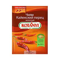 Чили Кайенский перец Kotanyi молотый, 25 г