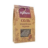 Соль индийская черная Айдиго, 500 г