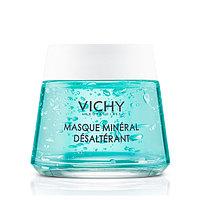 Маска для лица минеральная Vichy успокаивающая с витамином B3, 75 мл