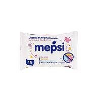 Салфетки Mepsi влажные антибактериальные, очищающие, 15 шт