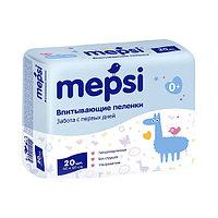 Пеленки детские Mepsi впитывающие 60х60, 20 шт