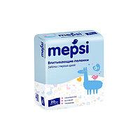 Пеленки детские Mepsi впитывающие 60х90, 20 шт